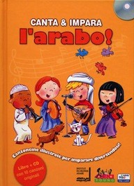 Canta & Impara l'Arabo con CD