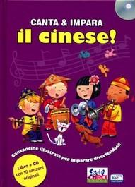 Canta & Impara il Cinese con CD